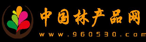中国林产品网
